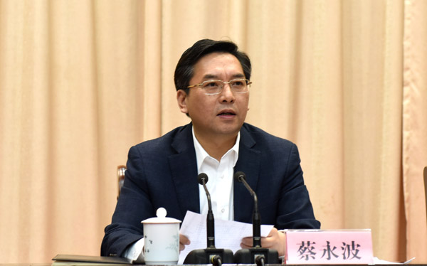 蔡永波在市委政法工作暨全市深化平安临海建设会议上讲话。
