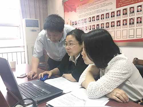 事业单位招考进入资格初审阶段