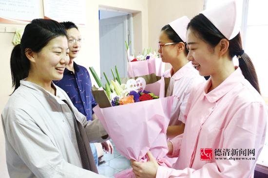 鲜花送护士