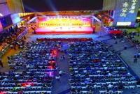 中国梦・劳动美