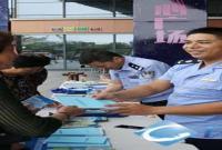 公安机关揭露常见经济犯罪手法 提高防范意