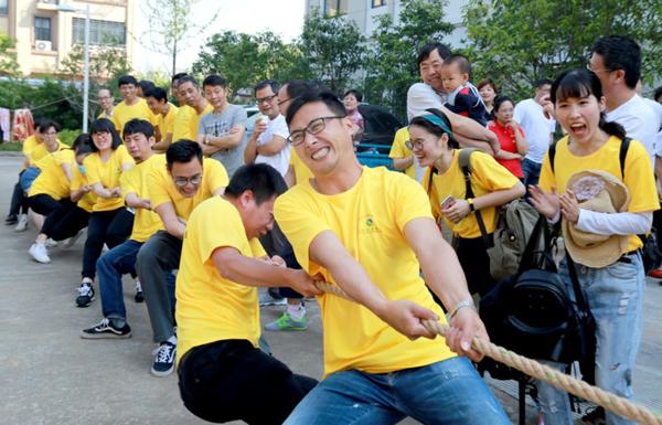 社区全民健身运动会举行