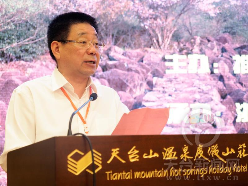 国内专家齐聚天台 共谋徐霞客游线发展大计