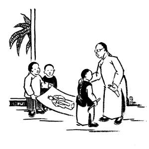 丰子恺画孔子