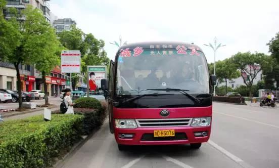 市区至温泉城公交专线