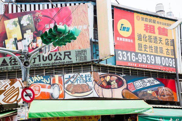 大稻埕,百年前的台北市井生活!