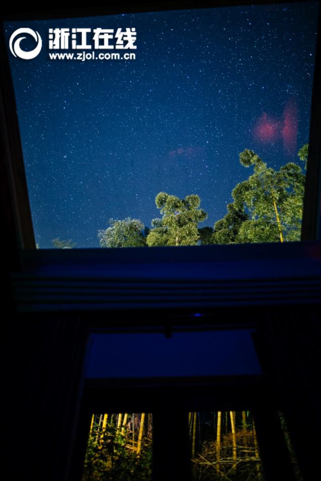 去莫干山躺在床上数星星
