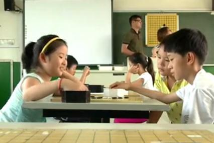 """安城小学:小小棋盘""""走""""出大世界"""