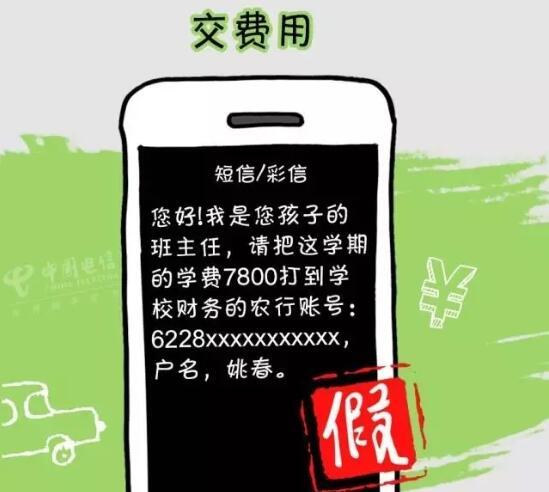 网传余姚腌制榨菜放增白粉 浙江省食品协会权威人士辟谣