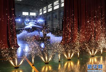 中国航空工业山鹰首架外贸飞机总装下线