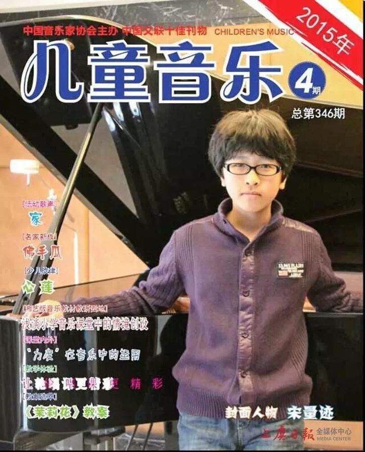 牛人!上虞钢琴神童8岁和郎朗同台合奏