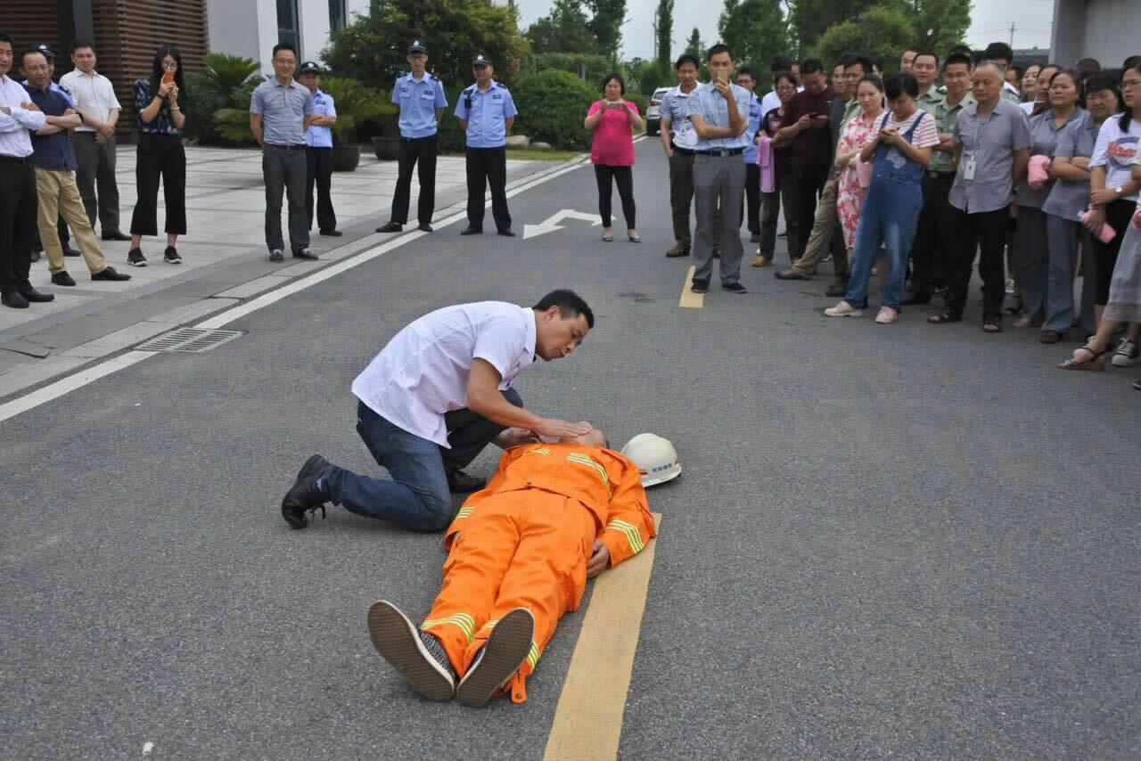 消防应急疏散演练