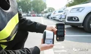 春节城区道路停车泊位免费停