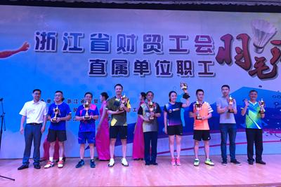 省财贸工会直属单位职工羽毛球比赛圆满举行