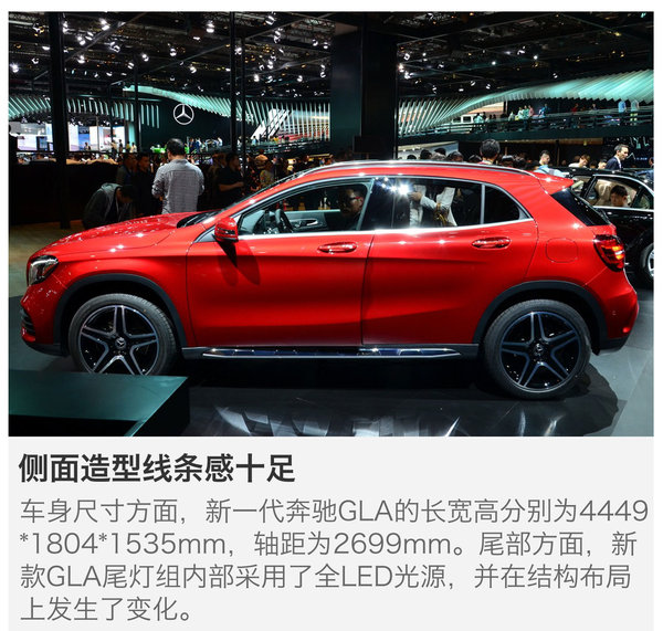 北京奔驰新款GLA正式上市 售价27.18-39.9万