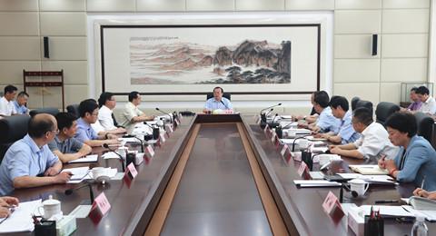 省纪委常委会专题学习贯彻省第十四次党代会精神