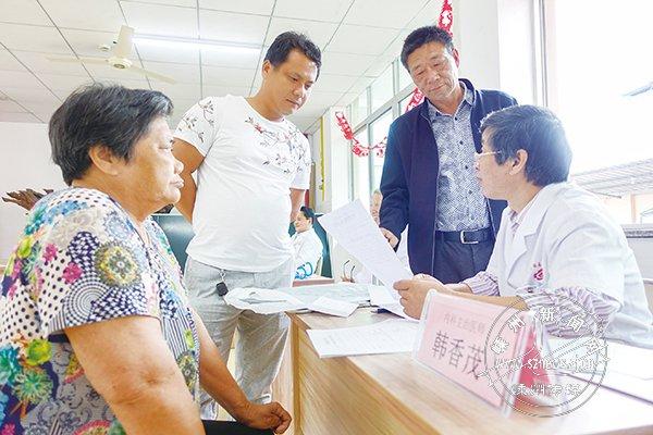 国泰医院为企业员工义诊