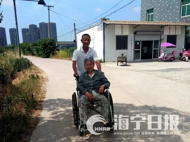海宁丈夫18年陪伴 71岁中风瘫痪的她笑靥如花