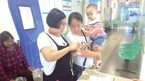 儒岙镇开展0-3岁儿童成长测评