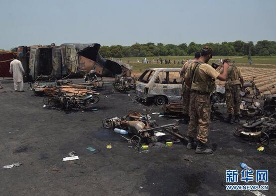 巴油罐车起火事件致200多人死伤