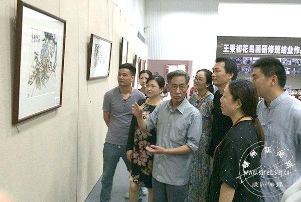 王秉初花鸟画研修班结业作品展在艺术村举行