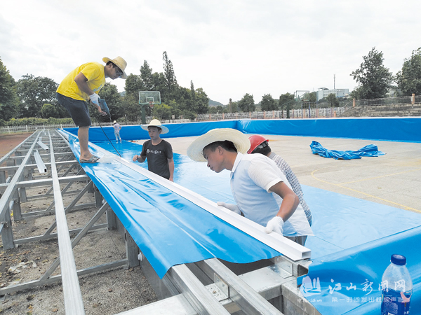 建移动游泳池