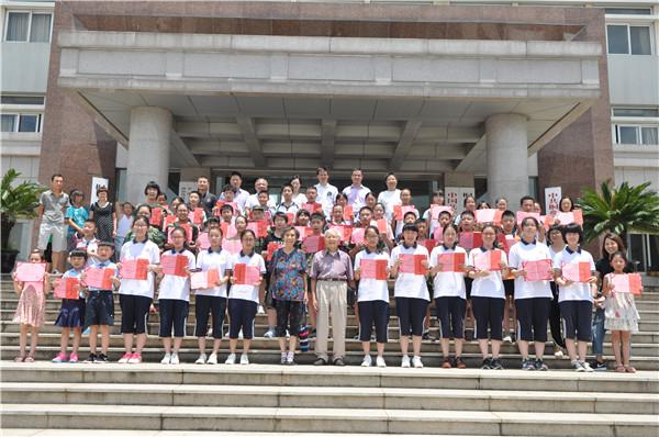 濮院镇举行第三届夏氏家族教育基金颁奖仪式