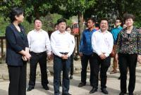 全省妇联基层组织改革工作会议召开