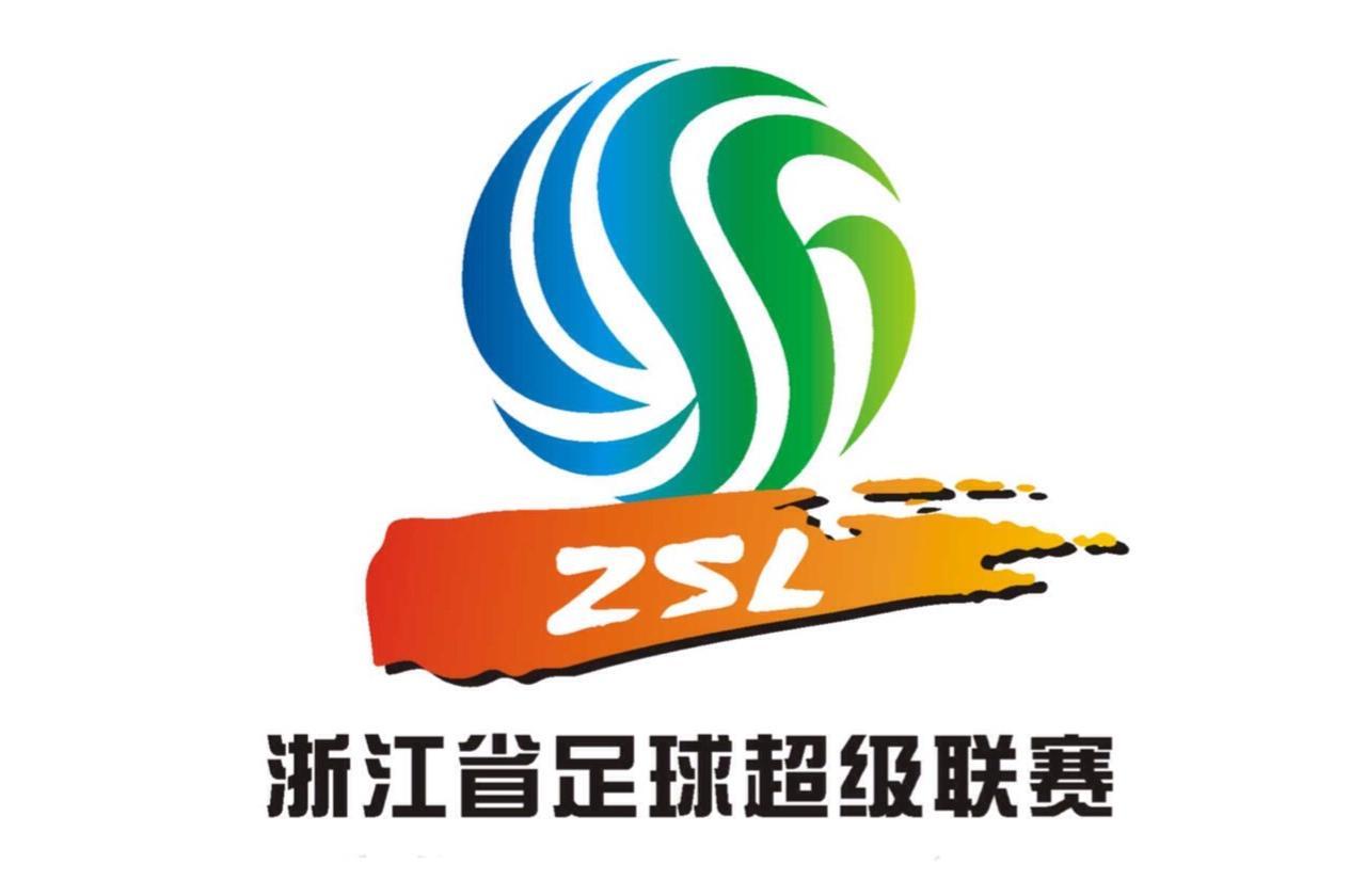 赛事预告:2017浙超联赛第八轮