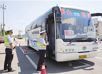 公安交警开展旅游客车周末集中查处