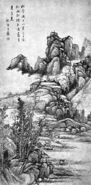 白岳山樵方��
