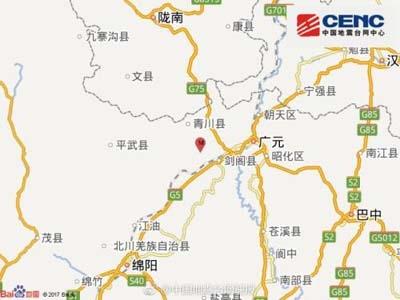 四川广元青川发生4.9级地震