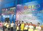 三门支行参加三门县金融系统工会羽毛球邀请赛