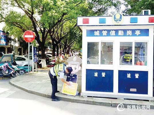 卡通公益广告牌助推文明县城创建