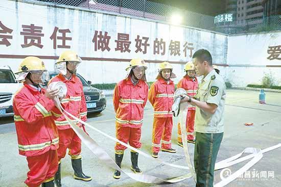 消防培训进银行