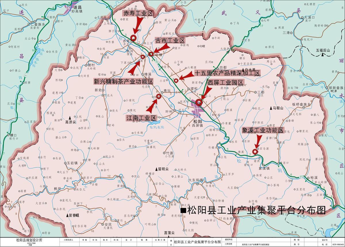 省级园林县城标准_松阳县经济社会发展情况-松阳新闻网