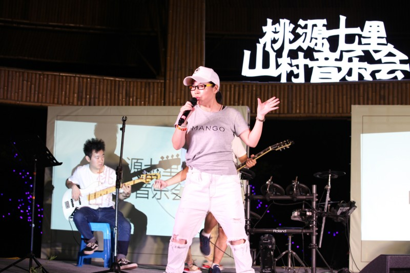 """七里山村音乐会带你体验70年代""""慢生活"""""""