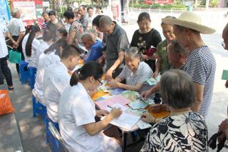 国家基本公共卫生服务项目宣传月活动开展