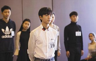 """北京电影学院新生受限:在校不得签""""经济约"""""""