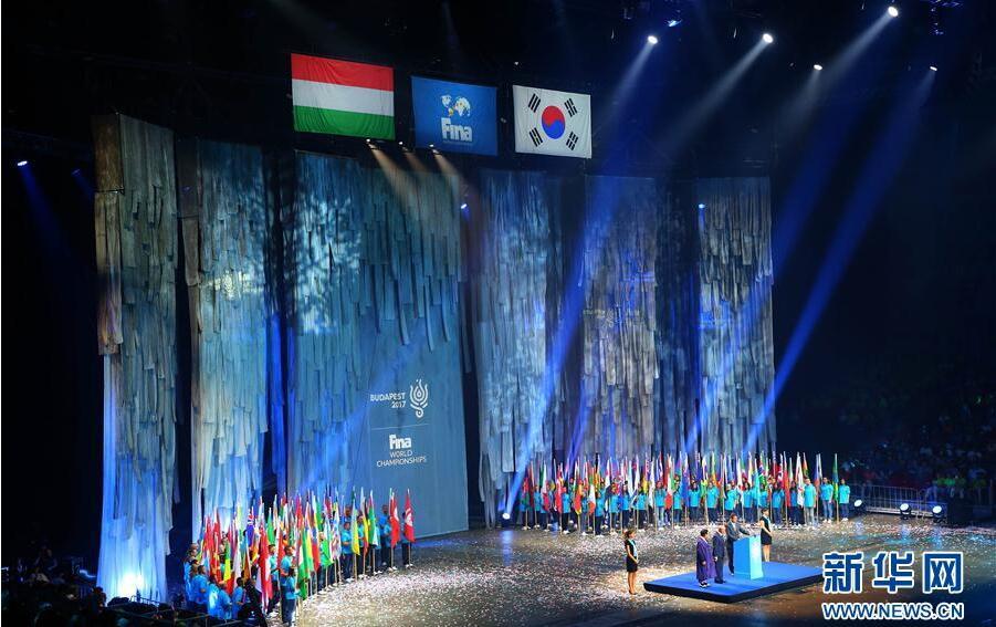 第17届世界游泳锦标赛闭幕