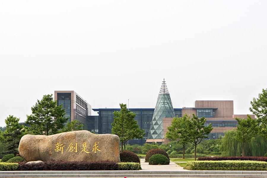 浙大城市学院x.jpg