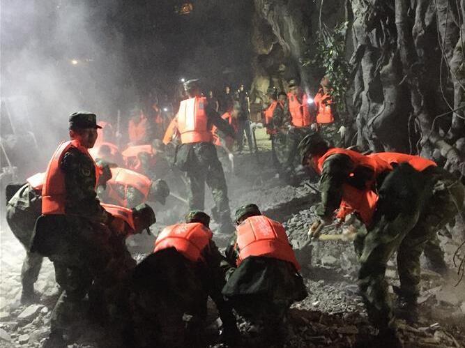 习近平对九寨沟地震作出重要指示