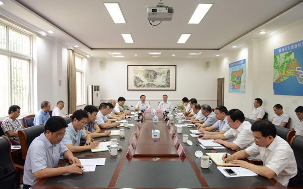 蔡永波在浙江头门港经济开发区第一次班子会议上讲话