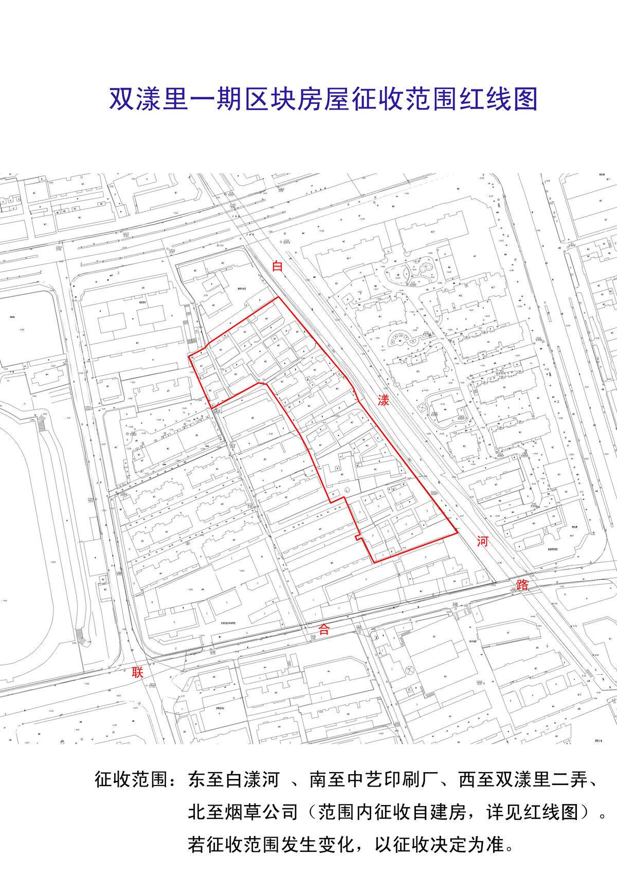 最新消息:海宁市中心这个区块确定征收啦!你家在不在?