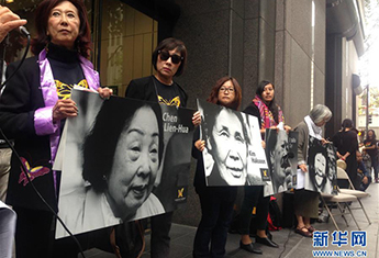"""美国旧金山民众集会要求日本政府就""""慰安妇""""问题道歉"""