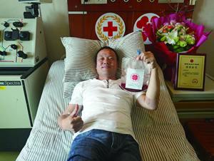 玉环又一造血干细胞捐献者完成采集 93毫升血样送重庆救病童