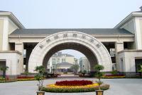 中学组女子足球——杭州绿城育华学校