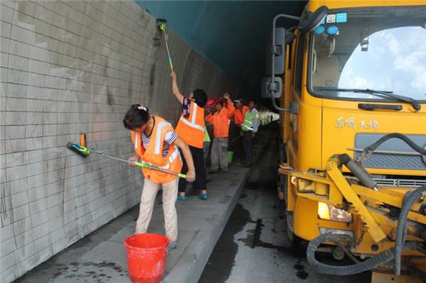 清洗隧道保安全