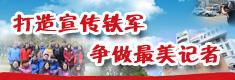 260广告4-淘志愿