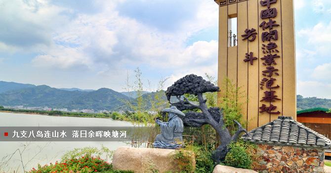 下一站跟着小微水体去旅游,走进清港芳斗村